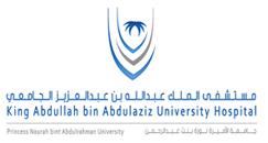 مستشفى الملك عبدالله بن عبدالعزيز الجامعي