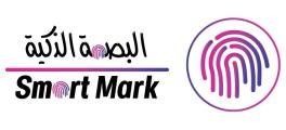 Smart Mark  logo
