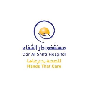 Dar Al Shifa Hospital Al Kuwait Kuwait Bayt Com