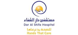Dar Al-Shifa Hospital logo