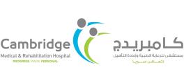 CMRC KSA logo