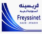 Freyssinet Saudi Arabia