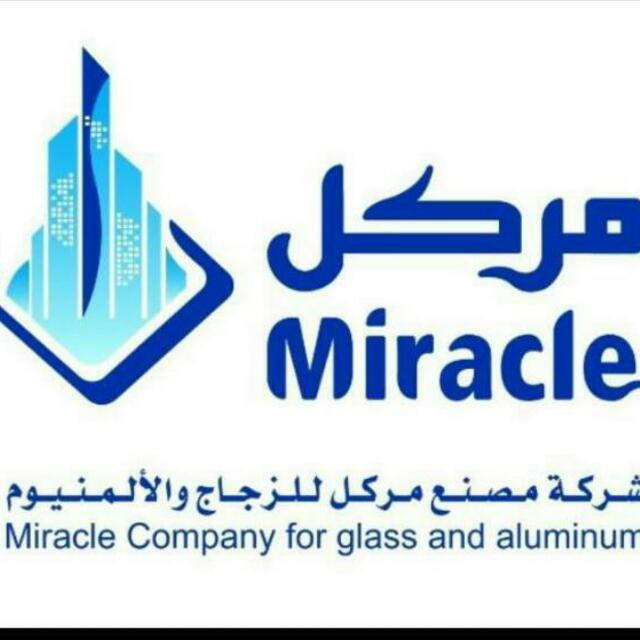 Miracle Company For Glass And Aluminum Riyadh Saudi