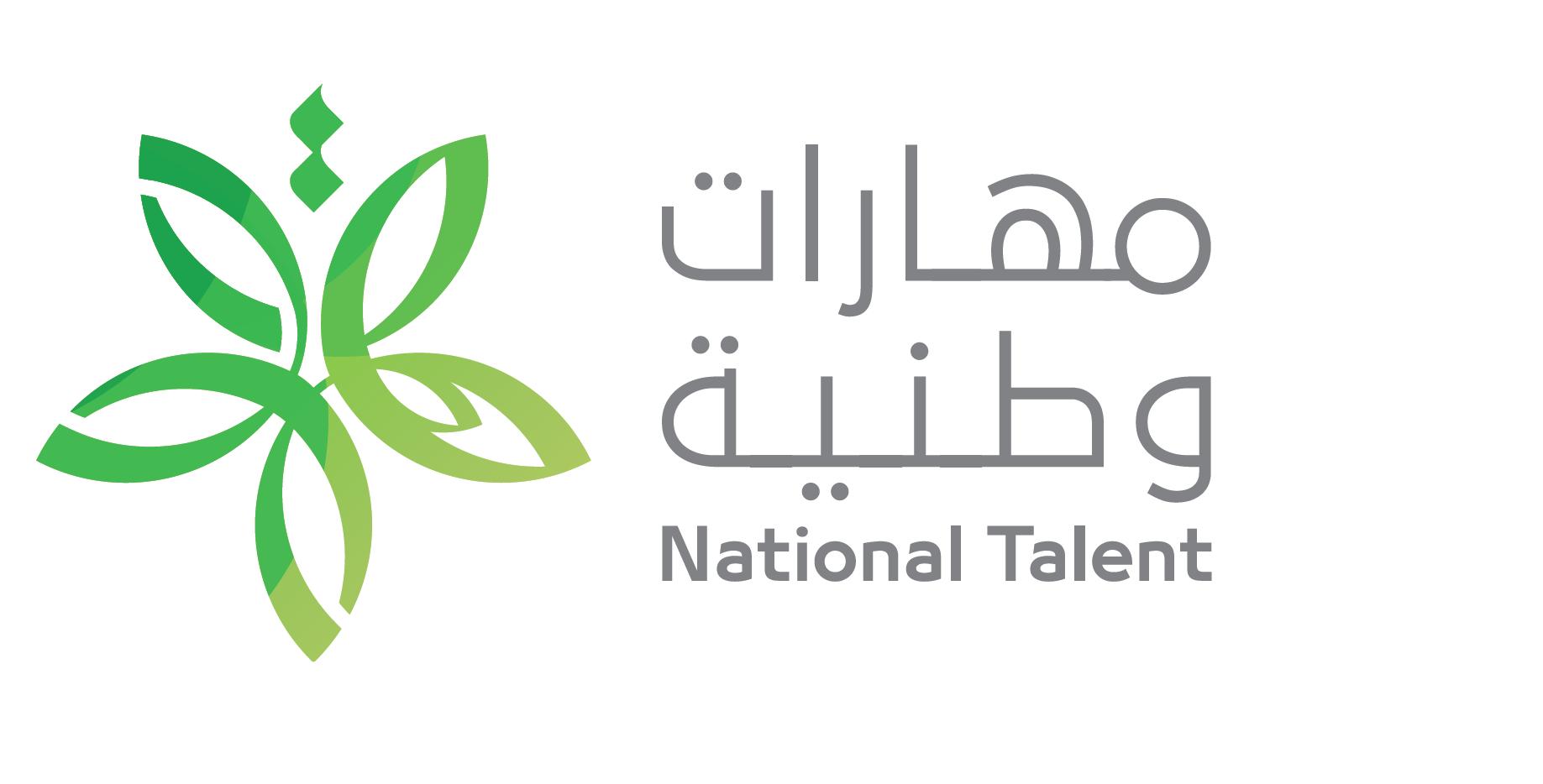 Recruitment Consultant Job In Riyadh National Talent Ksa
