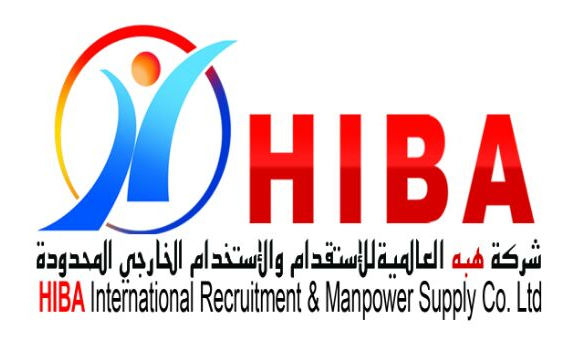 senior accountant job in khartoum hiba international recruitment manpower supply company ltd baytcom - International Accountant Job Description