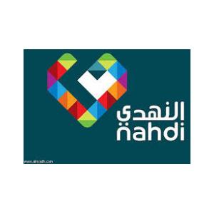 Al Nahdi Medical Co Jeddah Saudi Arabia Bayt Com