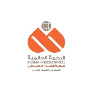 Rahma International Kuwait Bayt Com