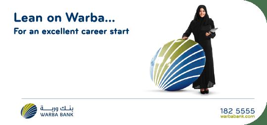 Careers at Warba Bank