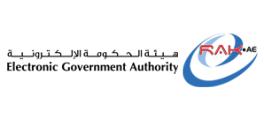 هيئة الحكومة الالكترونية