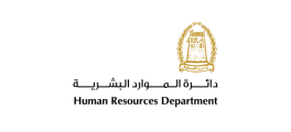 دائرة الموارد البشرية