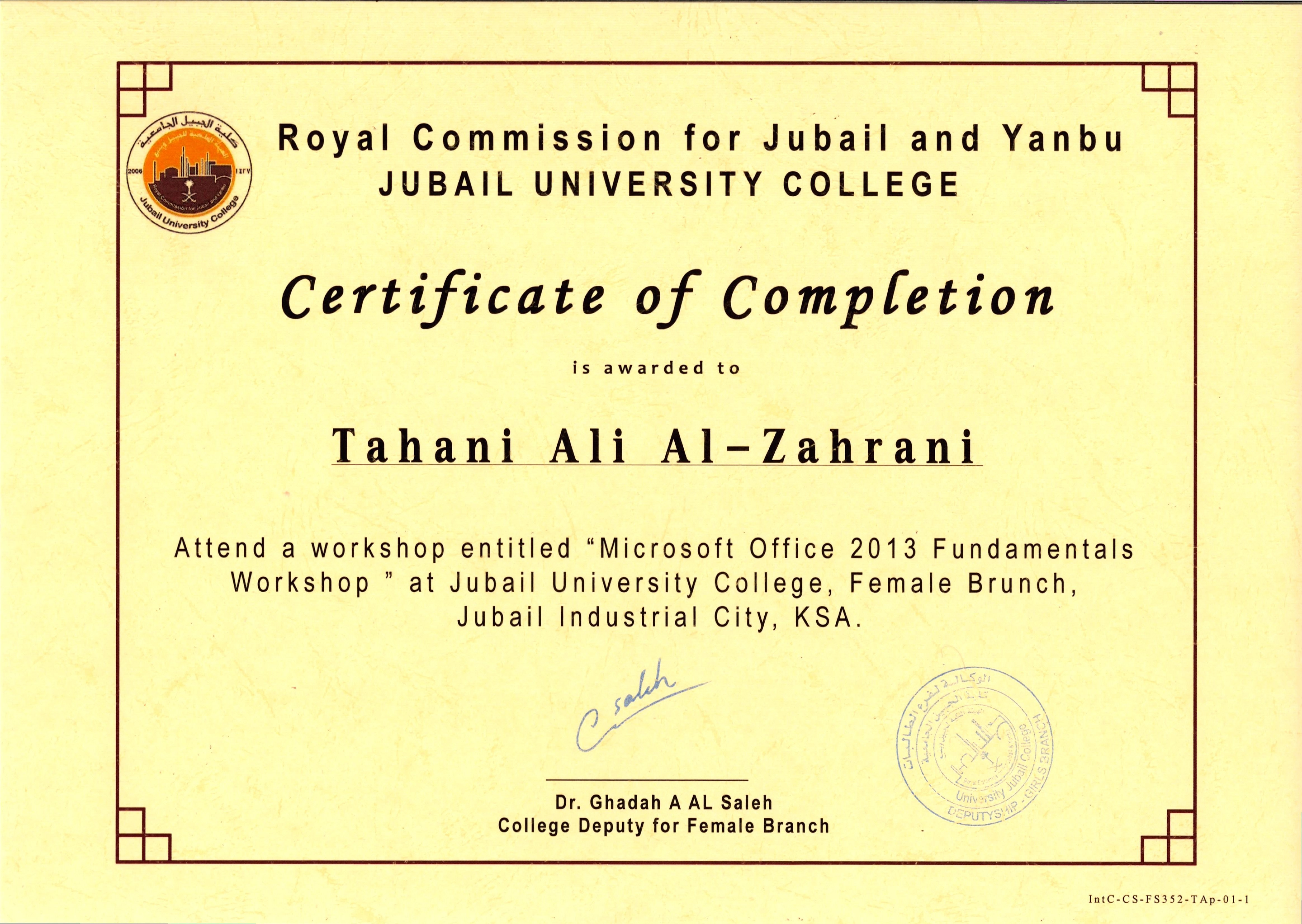 Tahani alzahrani bayt microsoft office 2013 fundamentals workshop certificate 1betcityfo Images