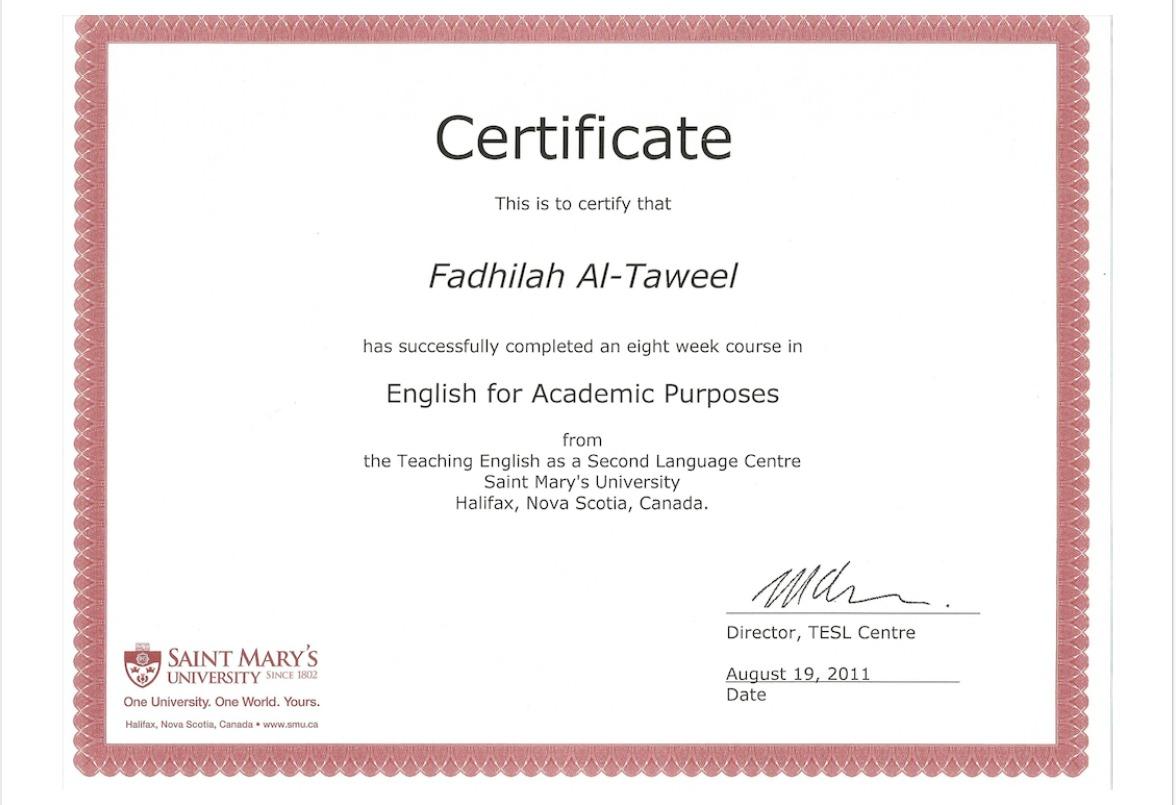 Fadhilah altaweel bayt at tesel center 1betcityfo Gallery