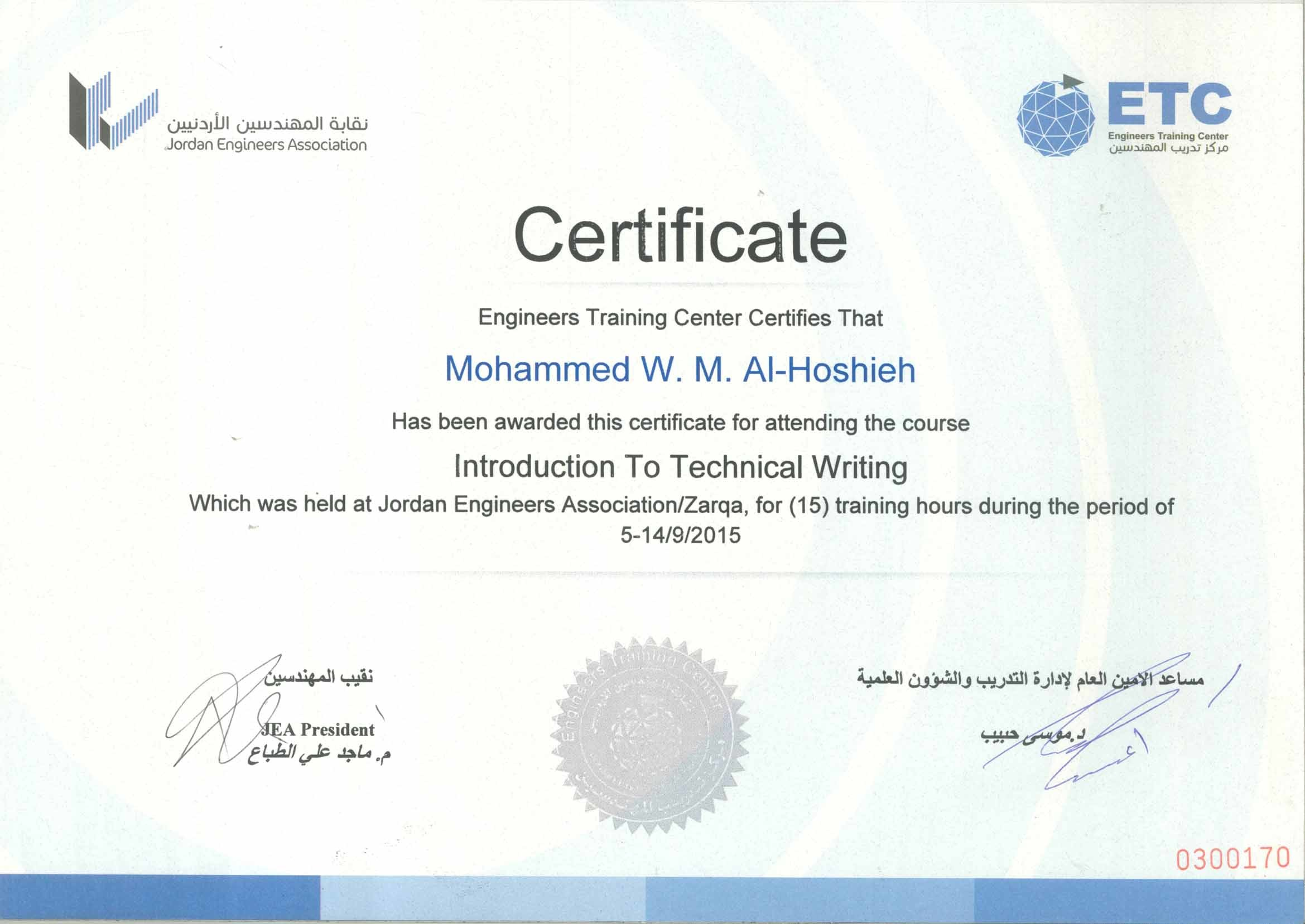 Mohammed al hoshieh bayt certificate in technical writing 15 hr from jea certificate xflitez Choice Image