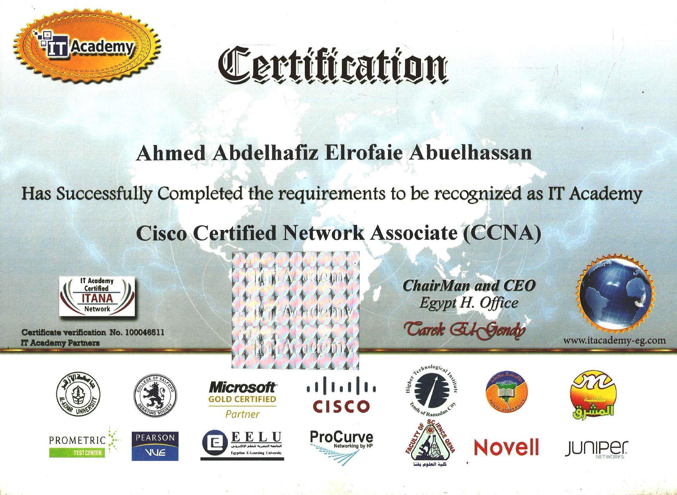 Ahmed abdelhafiz elrofaie abuelhassan elrofaie bayt training institute it academy 1betcityfo Images