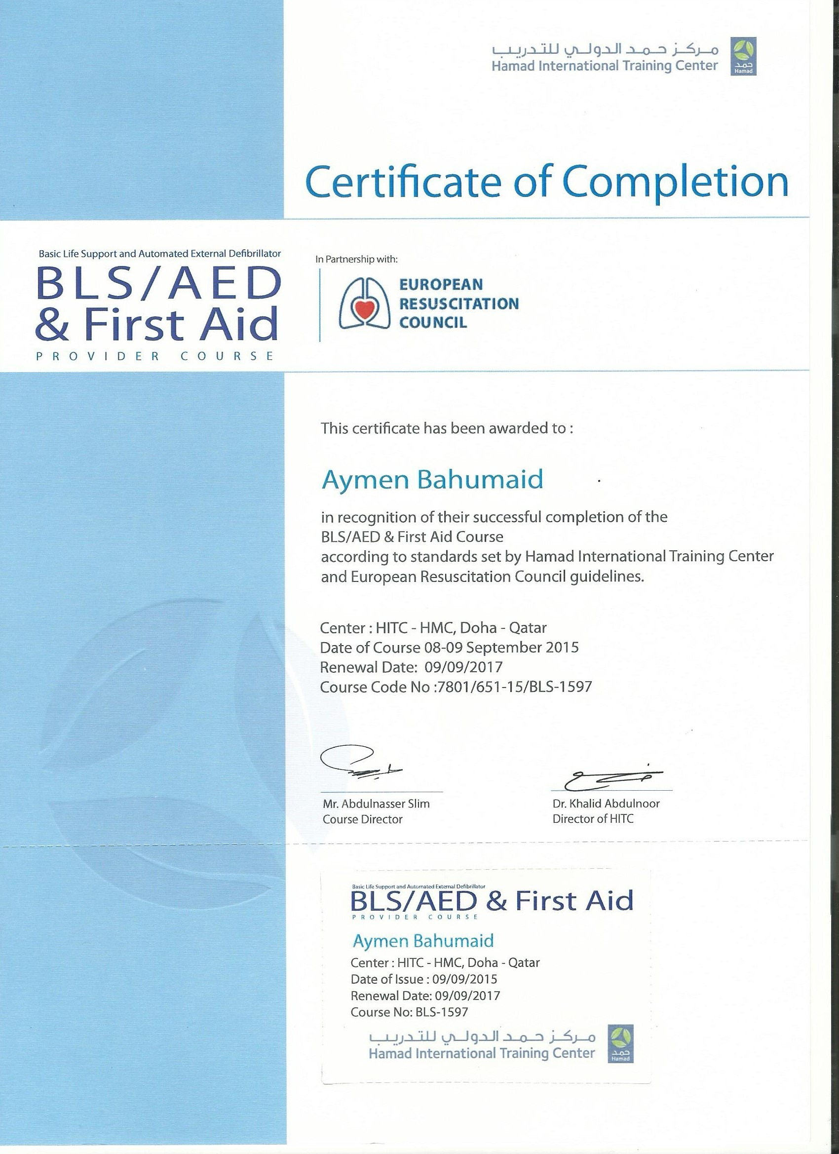 Aymen bahumaid bayt blsaed first aid certificate xflitez Image collections