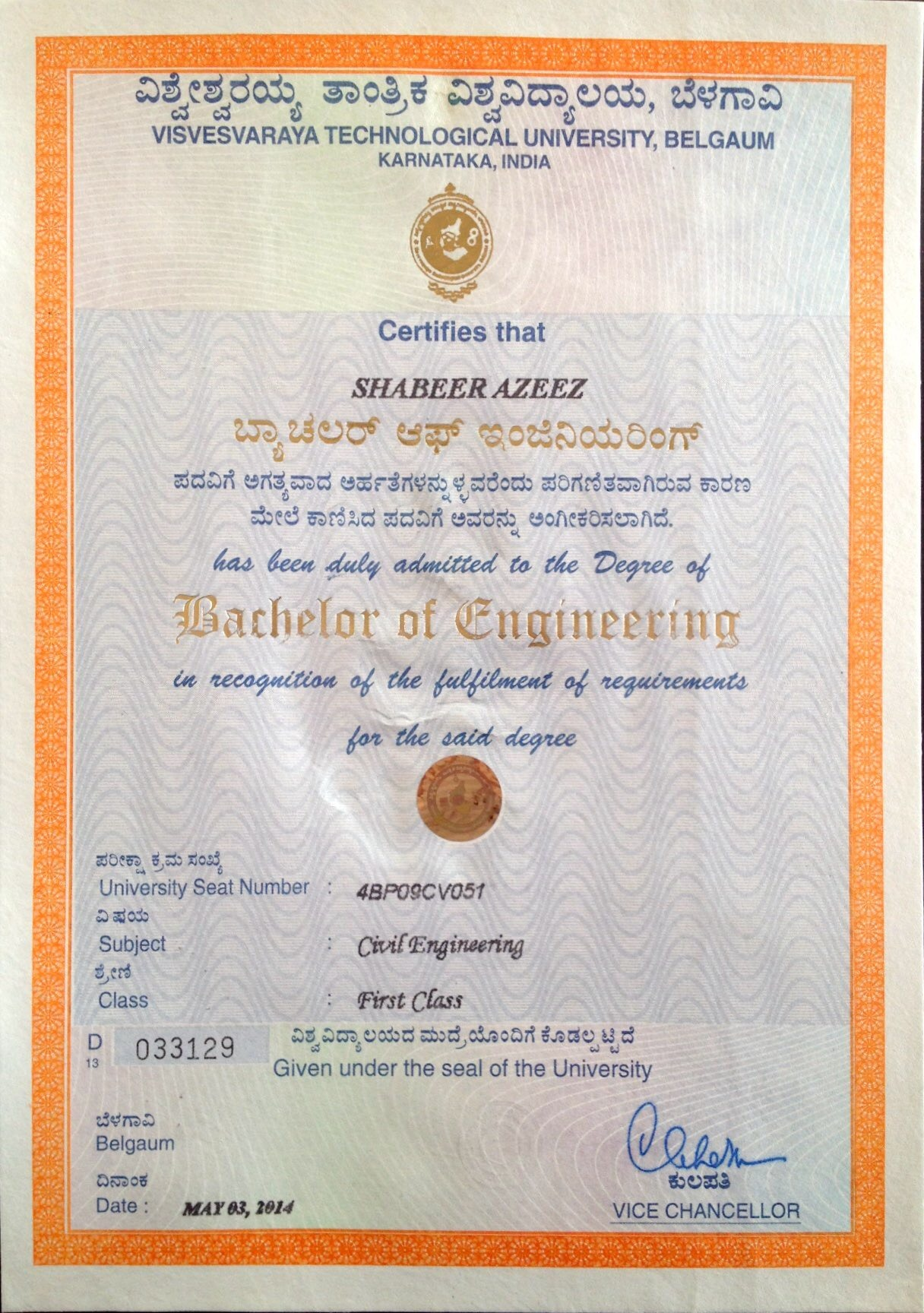shabeer azeez bayt com bachelor s degree civil engineering