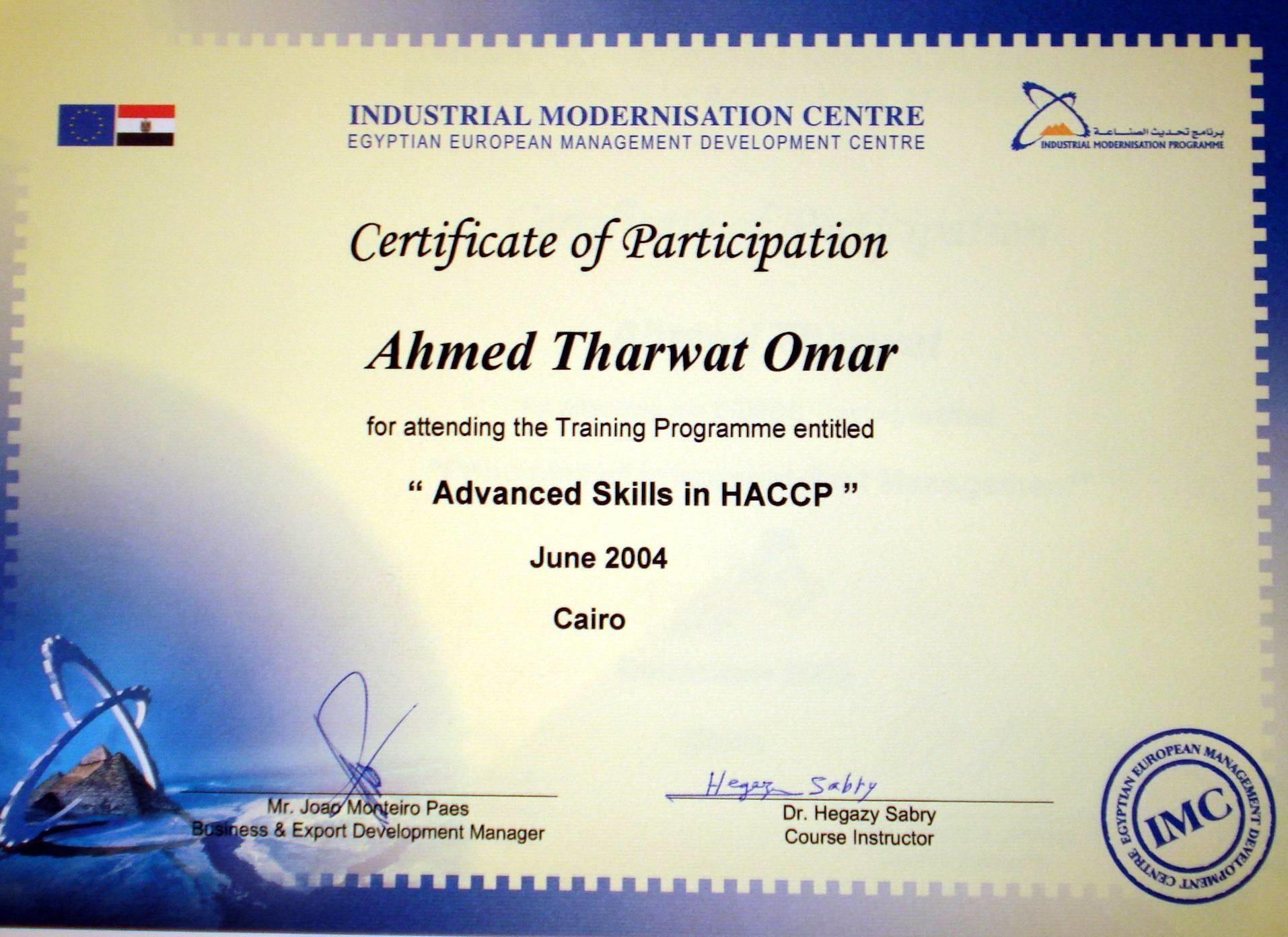 Ahmed Tharwat Omar Al Hasany Bayt Com