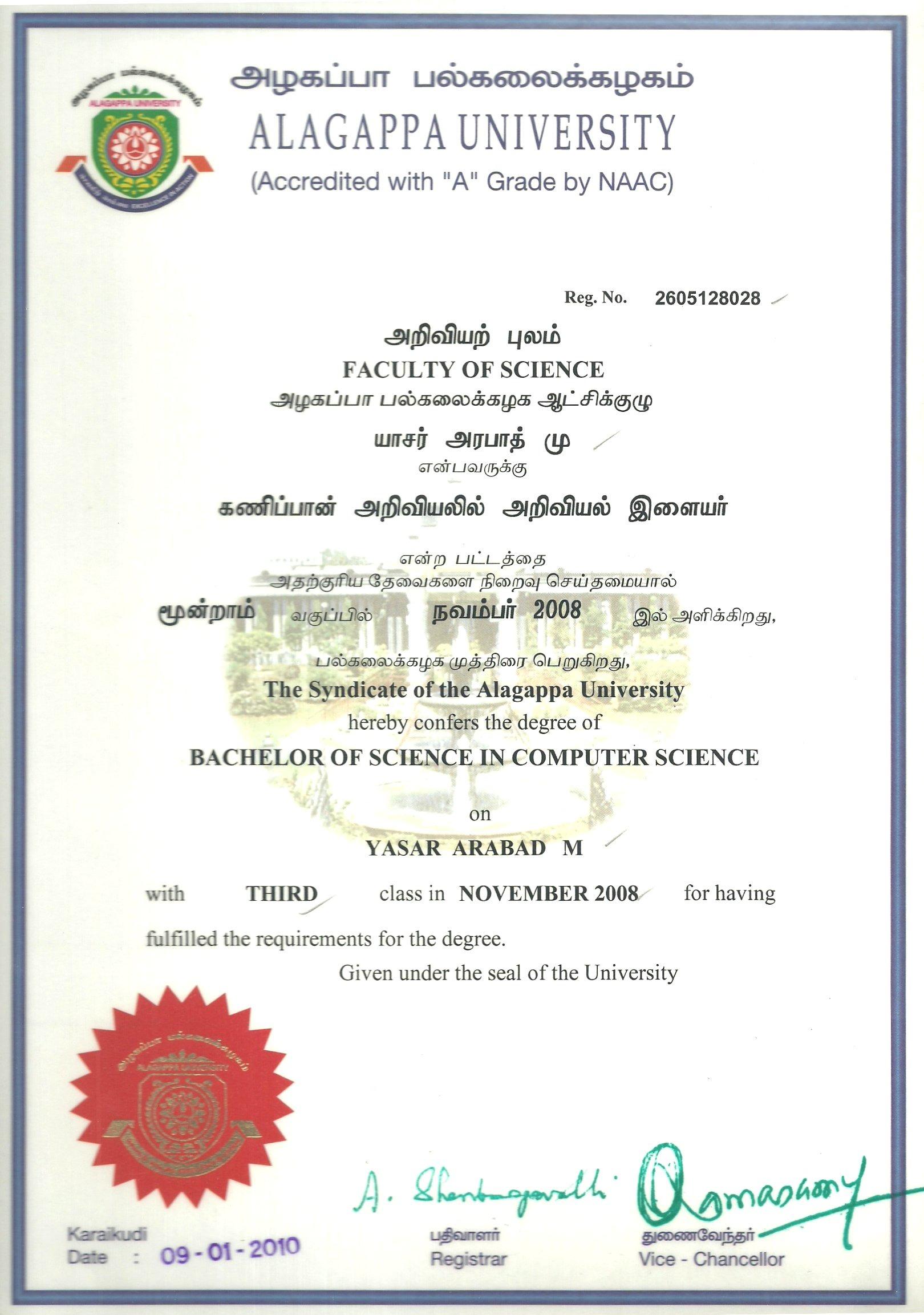 Yasar arabad bayt bachelors degree bsc computer science 1betcityfo Images