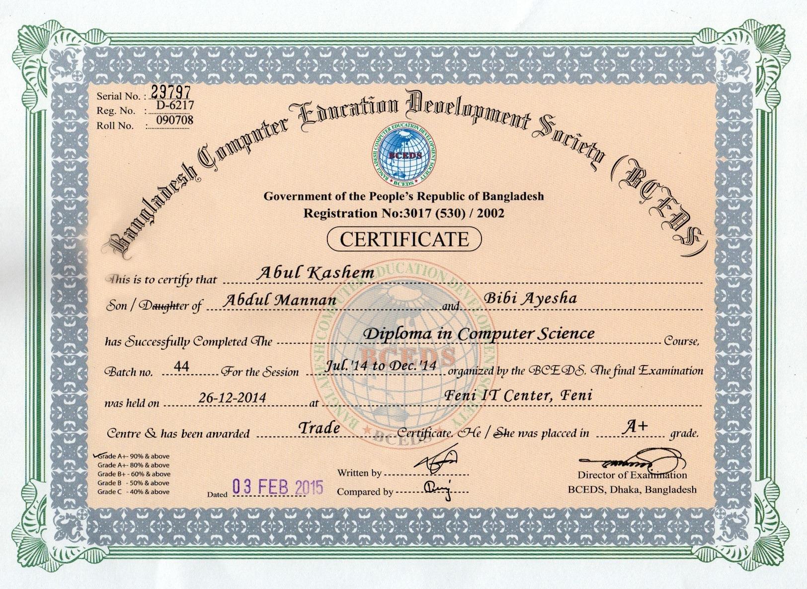 Abul kashem bayt training institute bangladesh computer education development society xflitez Gallery