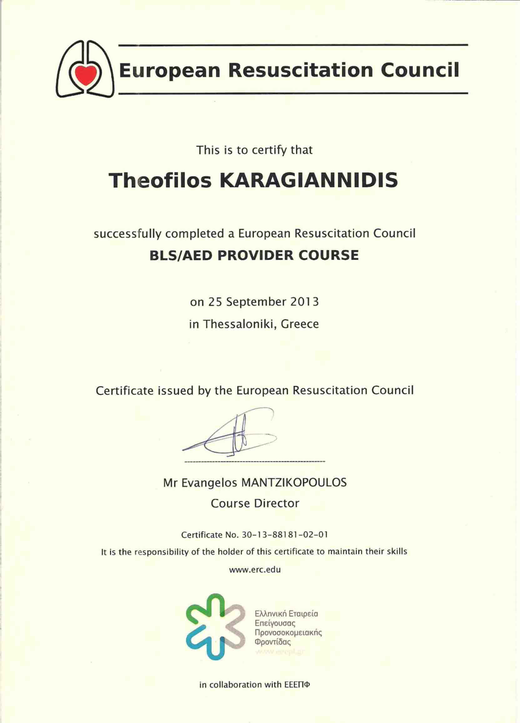 Theofilos karagiannidis bayt training institute european resuscitation council xflitez Gallery