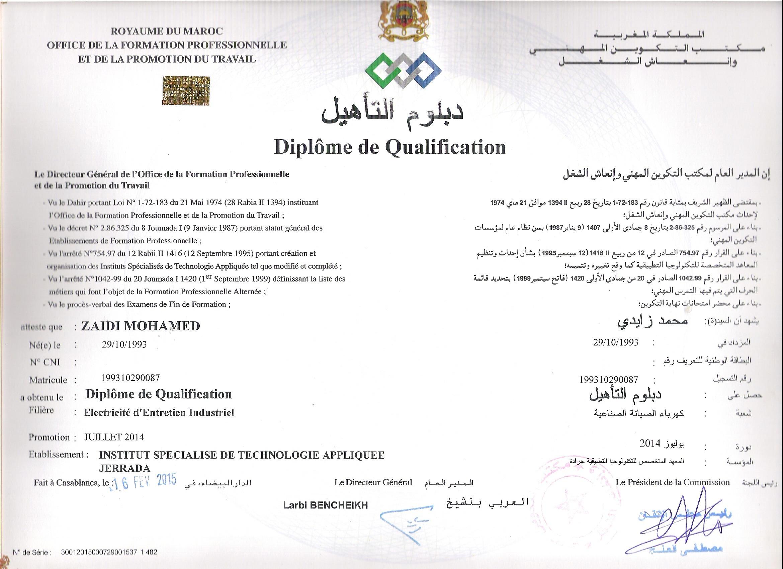 diplome de qualification professionnelle maroc