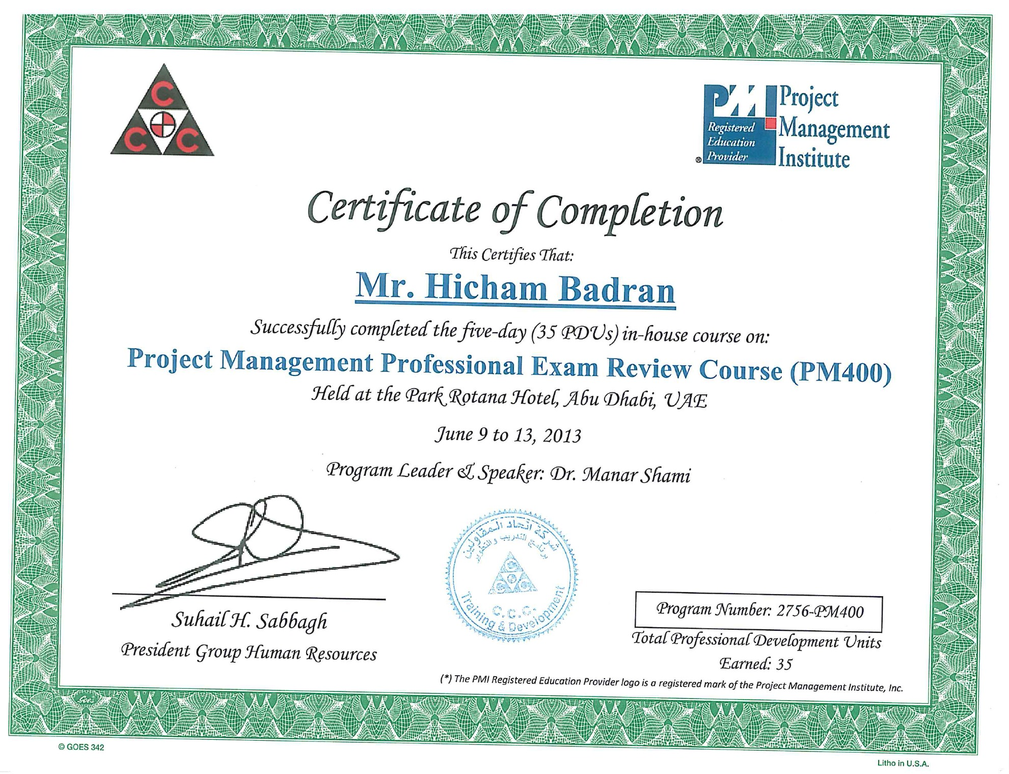 ccc technicalproject management institute training program 1betcityfo Images