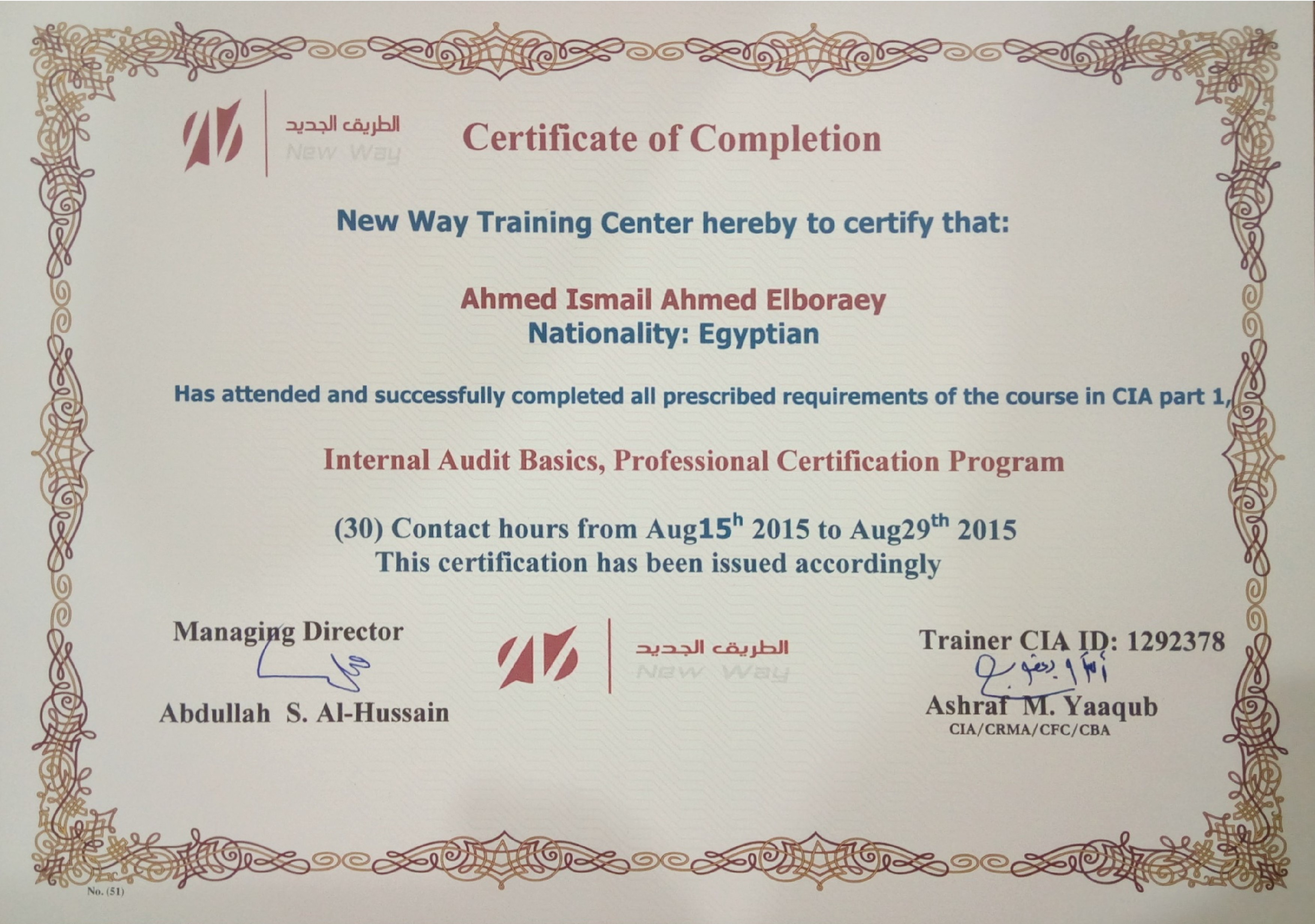 Ahmed Ismail Cfc Cfm Cm Certifr Cat Dipsfm Cia Candidate