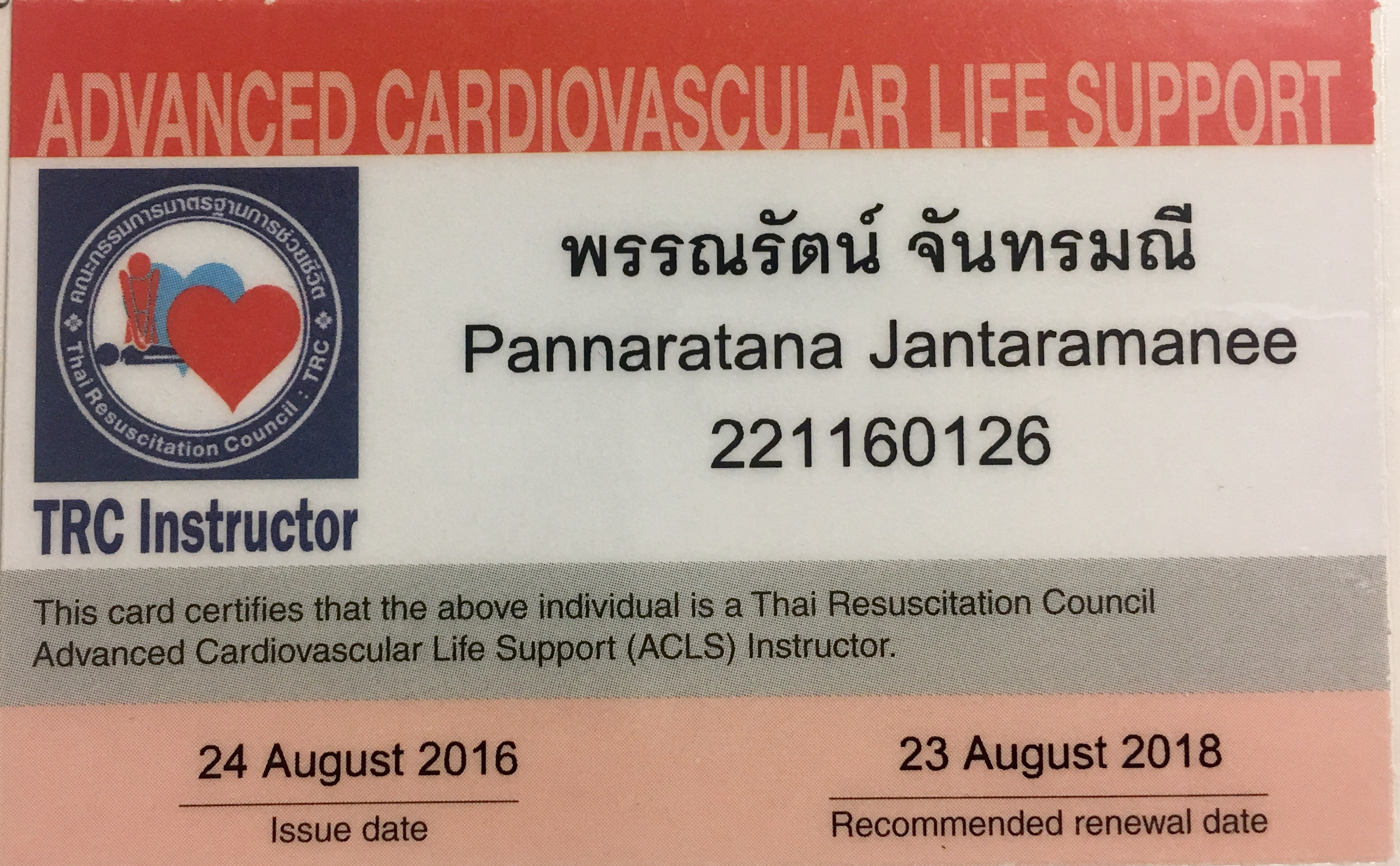 Pannaratana jantaramanee bayt acls instructor certificate xflitez Gallery