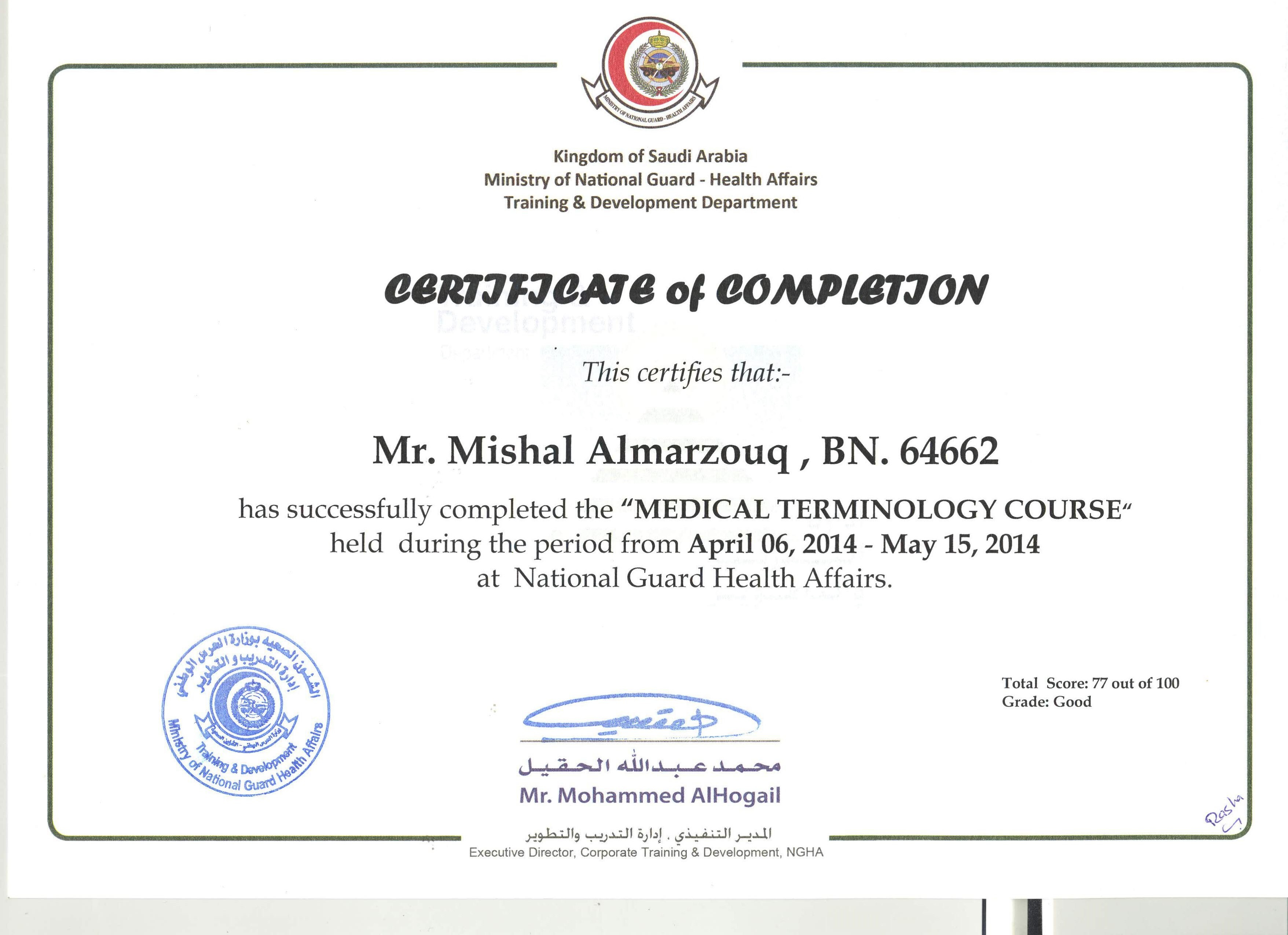 Mishal al marzouq bayt medical terminology certificate 1betcityfo Images