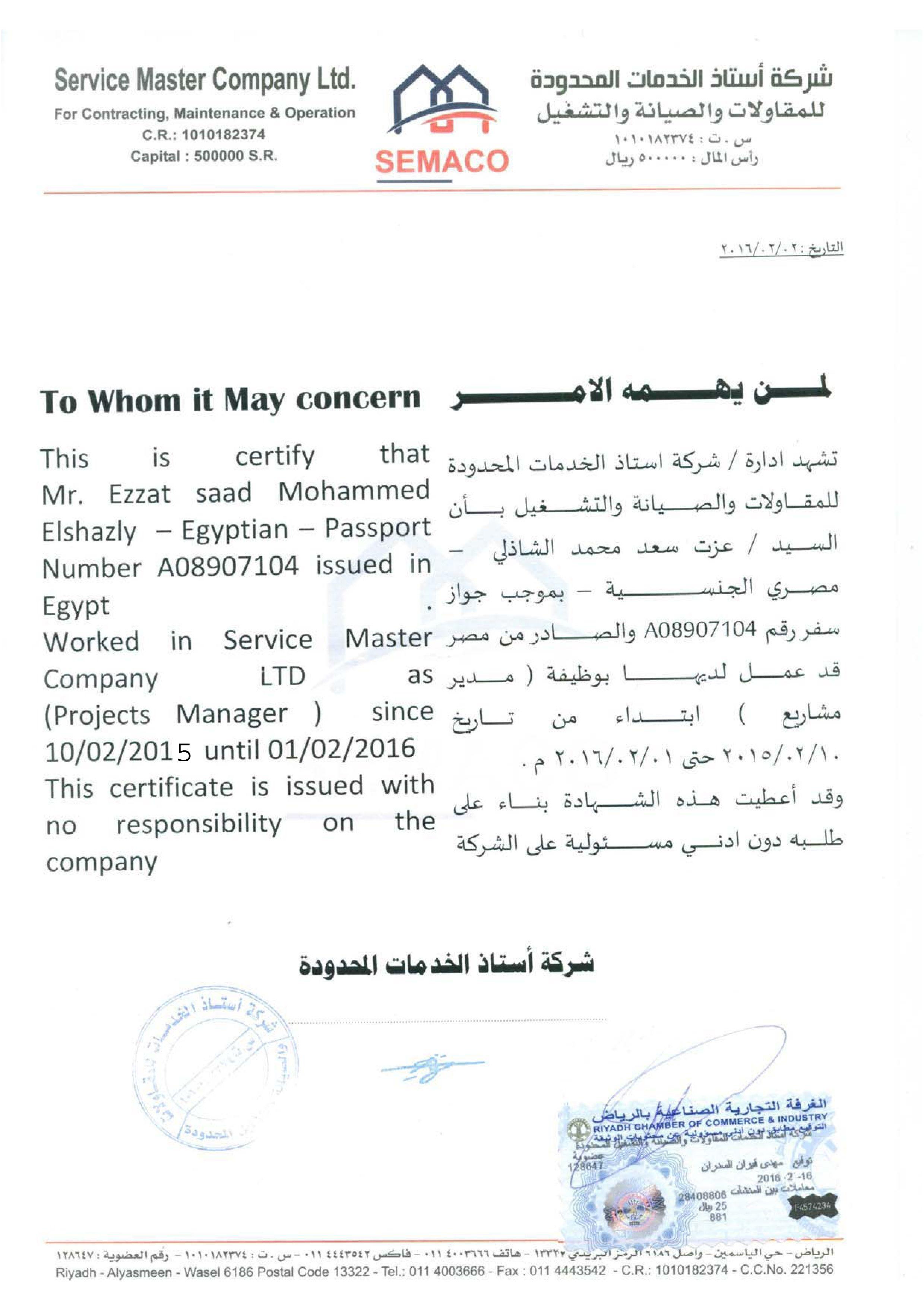 quality design 427d8 26297 ... certification jordan experience certificate. certificate experience  certificate. certificate air jordan 31 ...