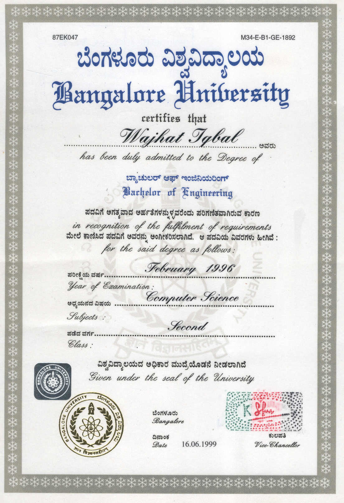 University Degree: Bangalore University Degree Certificate