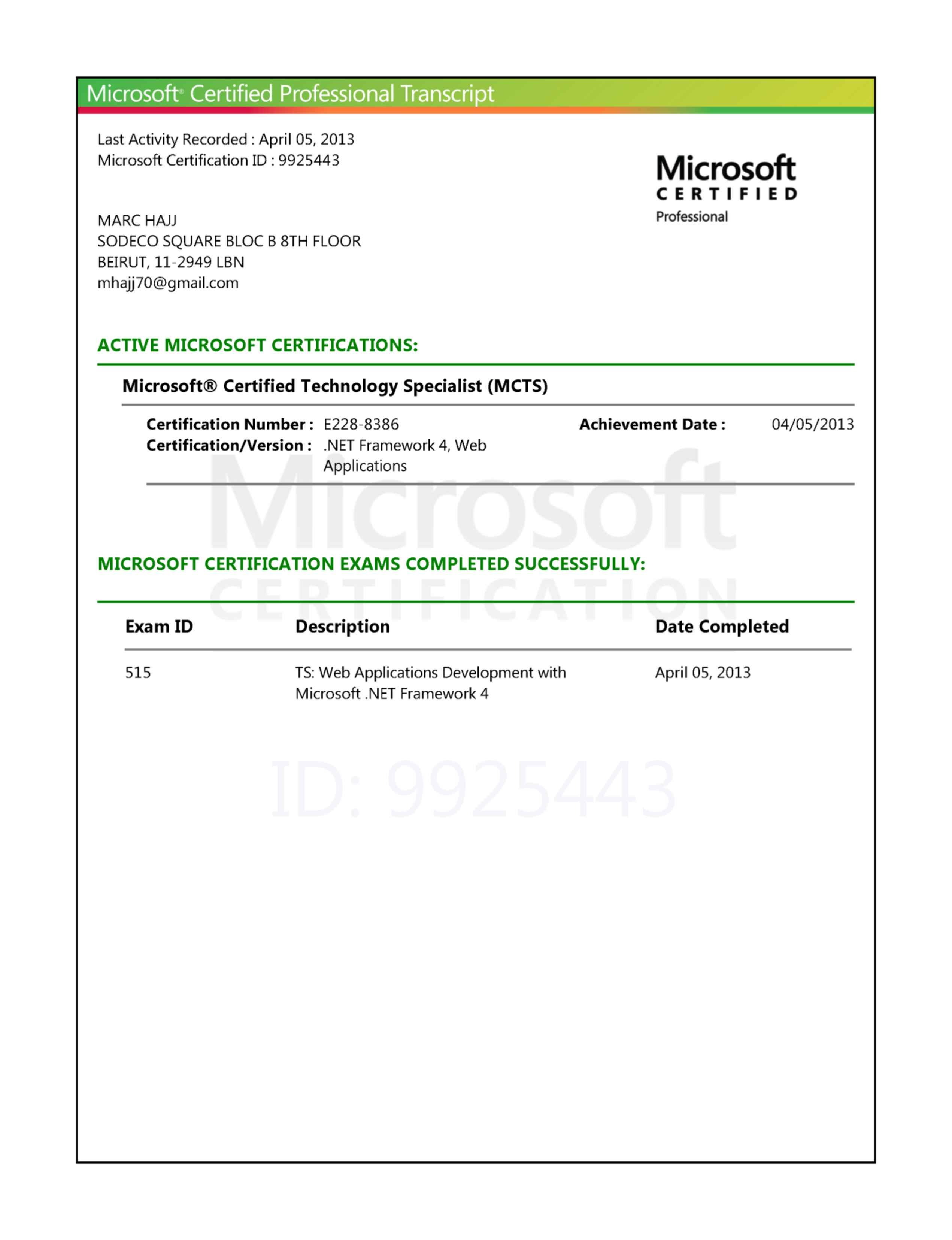 Marc hajj bayt microsoft certified technology specialist mcts certificate 1betcityfo Gallery
