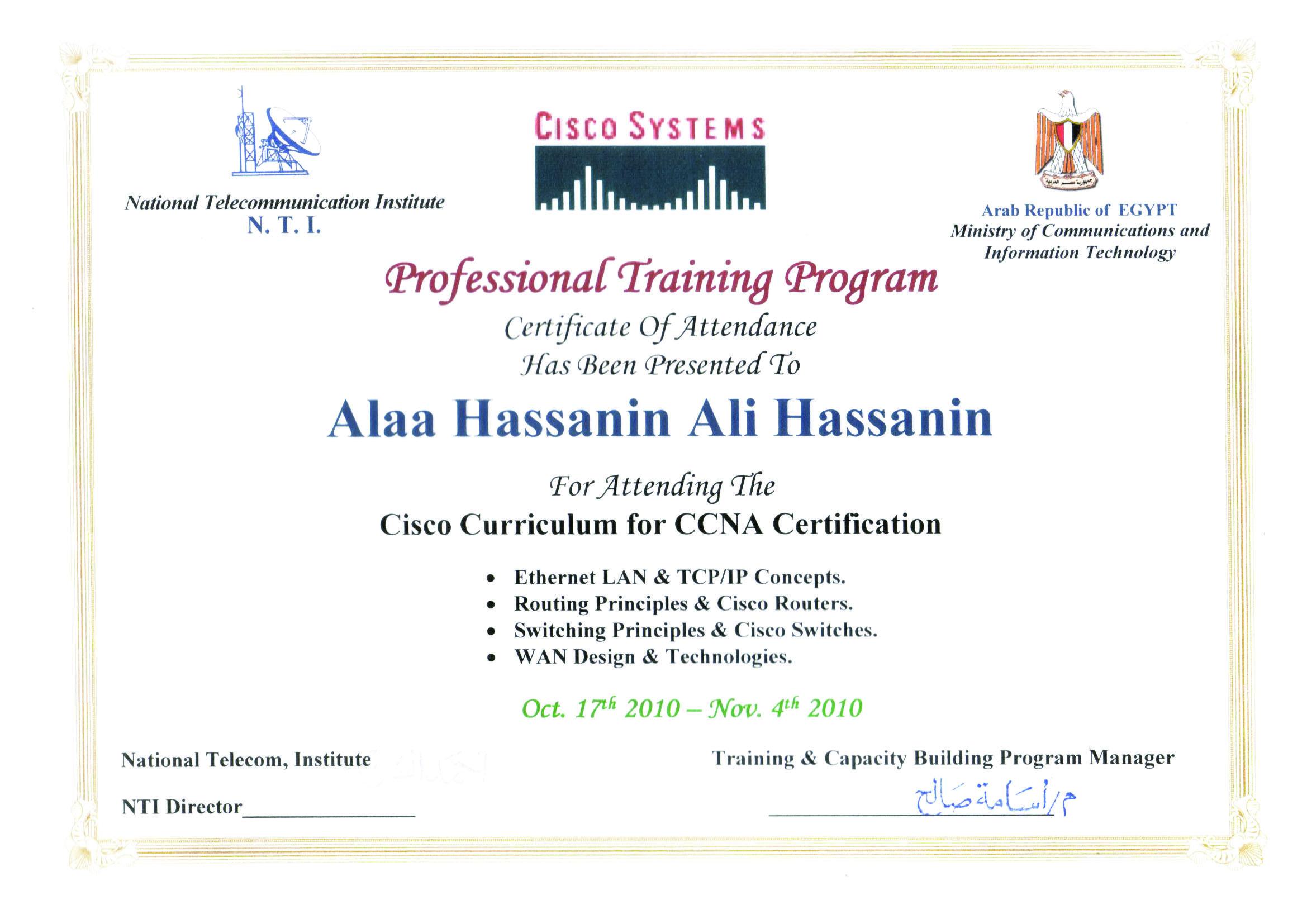 Alaa hassanein bayt training institute national telecommunication institute egypt xflitez Gallery