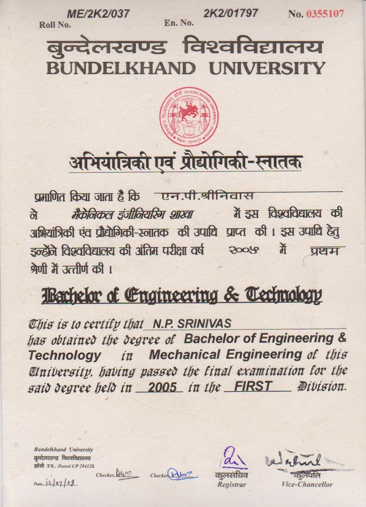 Srinivas Palaniappan Bayt Com