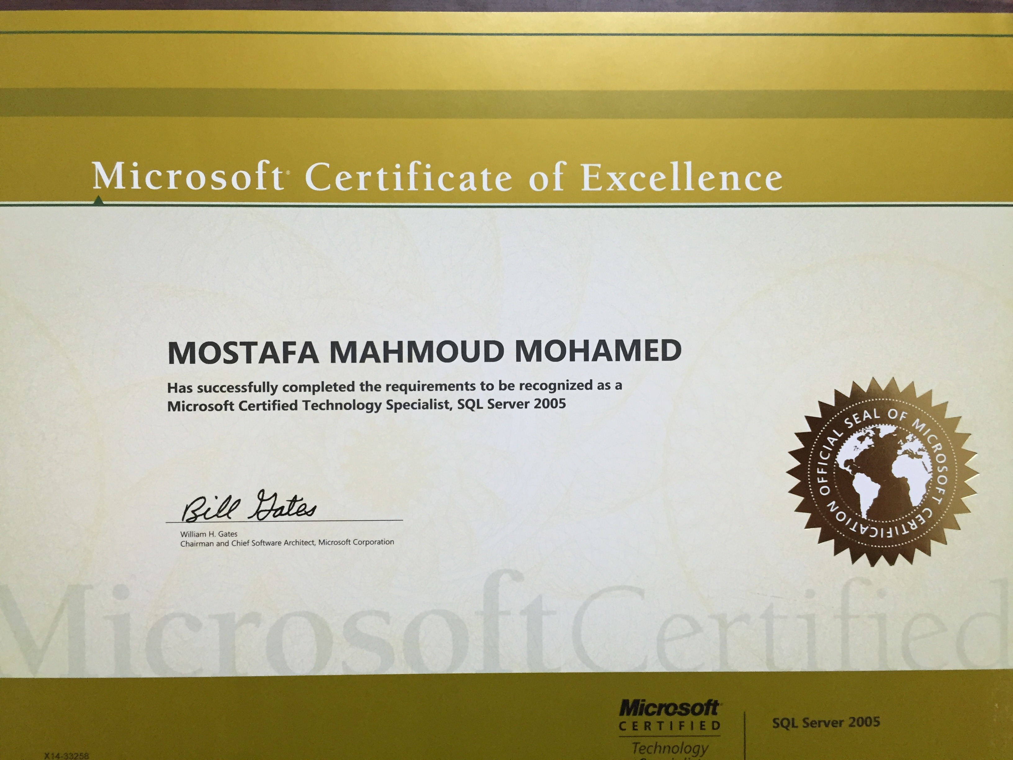 Elegant stock of sql server certification business cards and resume mostafa mahmoud mohamad bayt 1betcityfo Gallery