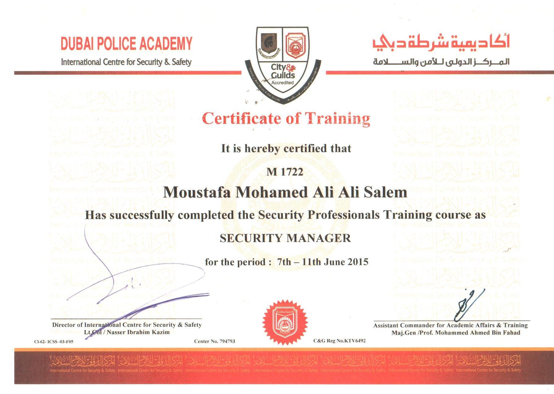 Moustafa mohamed ali salem bayt training institute dubai police academy xflitez Image collections