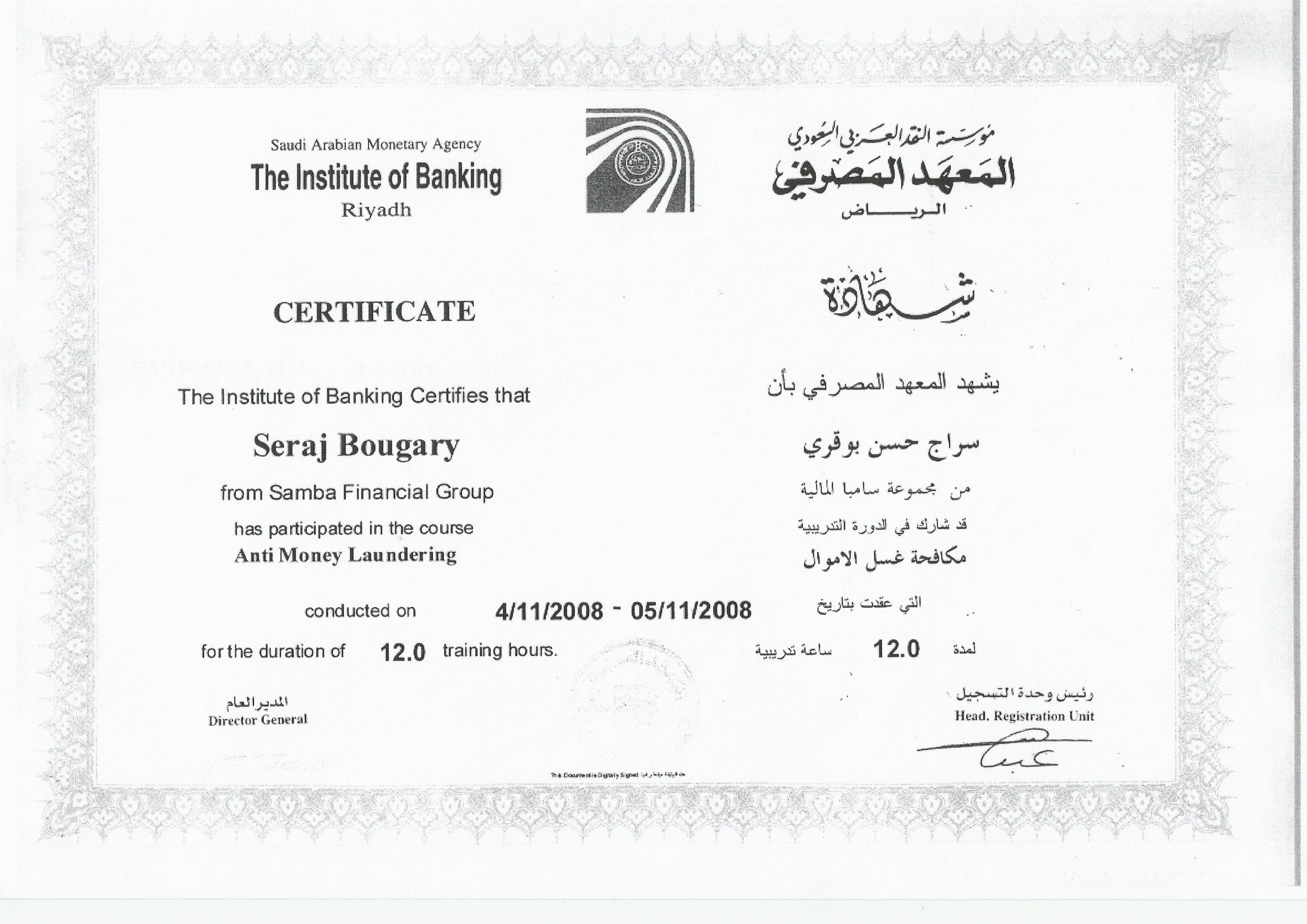 Siraj bougary bayt anti money laundering certificate 1betcityfo Choice Image