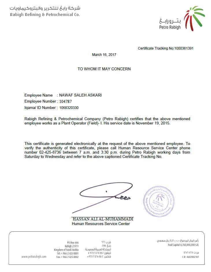 Nawaf alaskari bayt petrorabigh certificate certificate yadclub Image collections