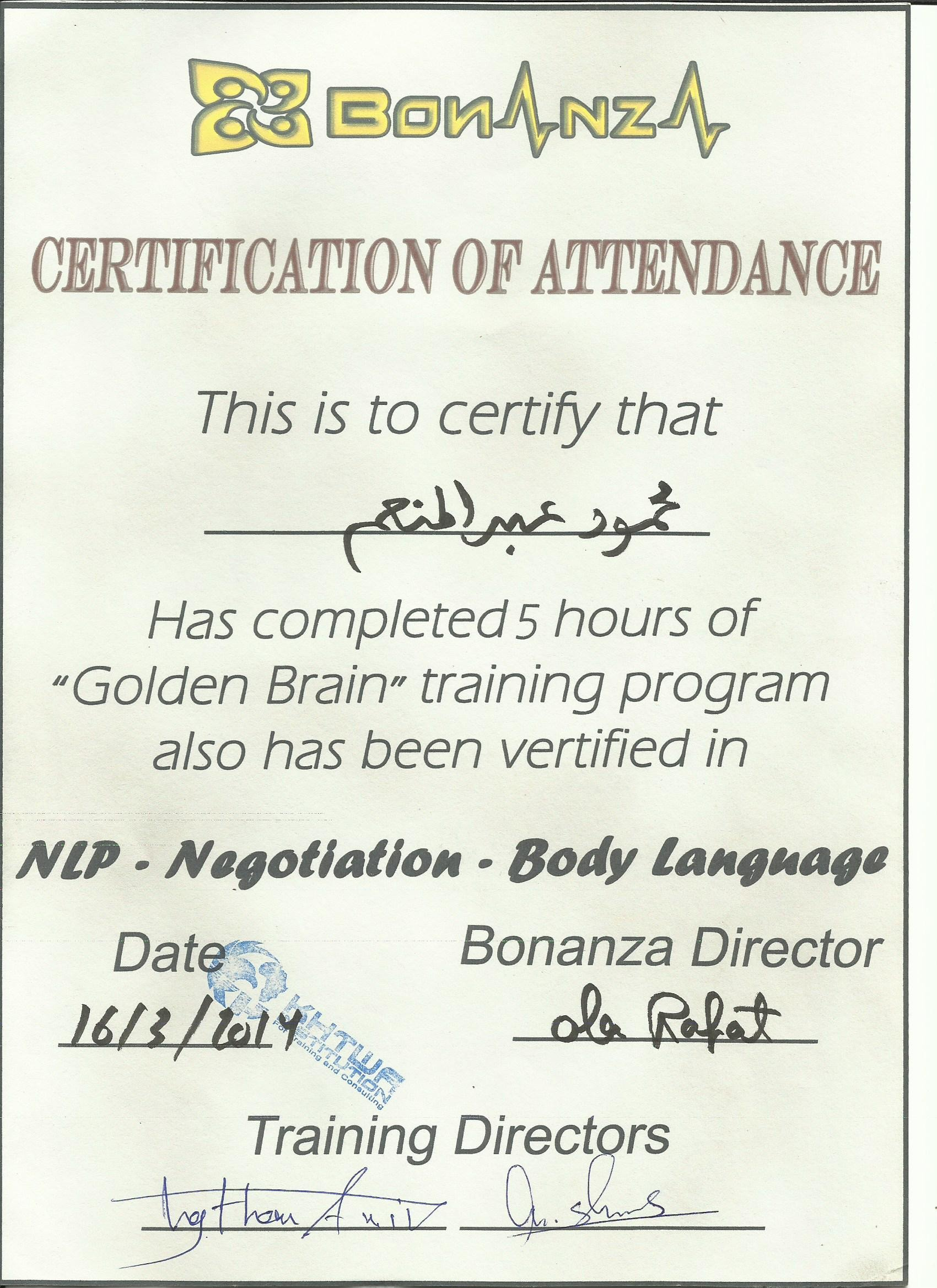 Mahmoud abdel moneim abdul majeed mohamed bayt nlpgotaition bodylanguage certificate xflitez Images