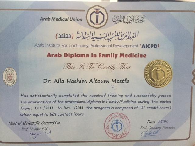 alla mostafa bayt com diploma of family medicine certificate
