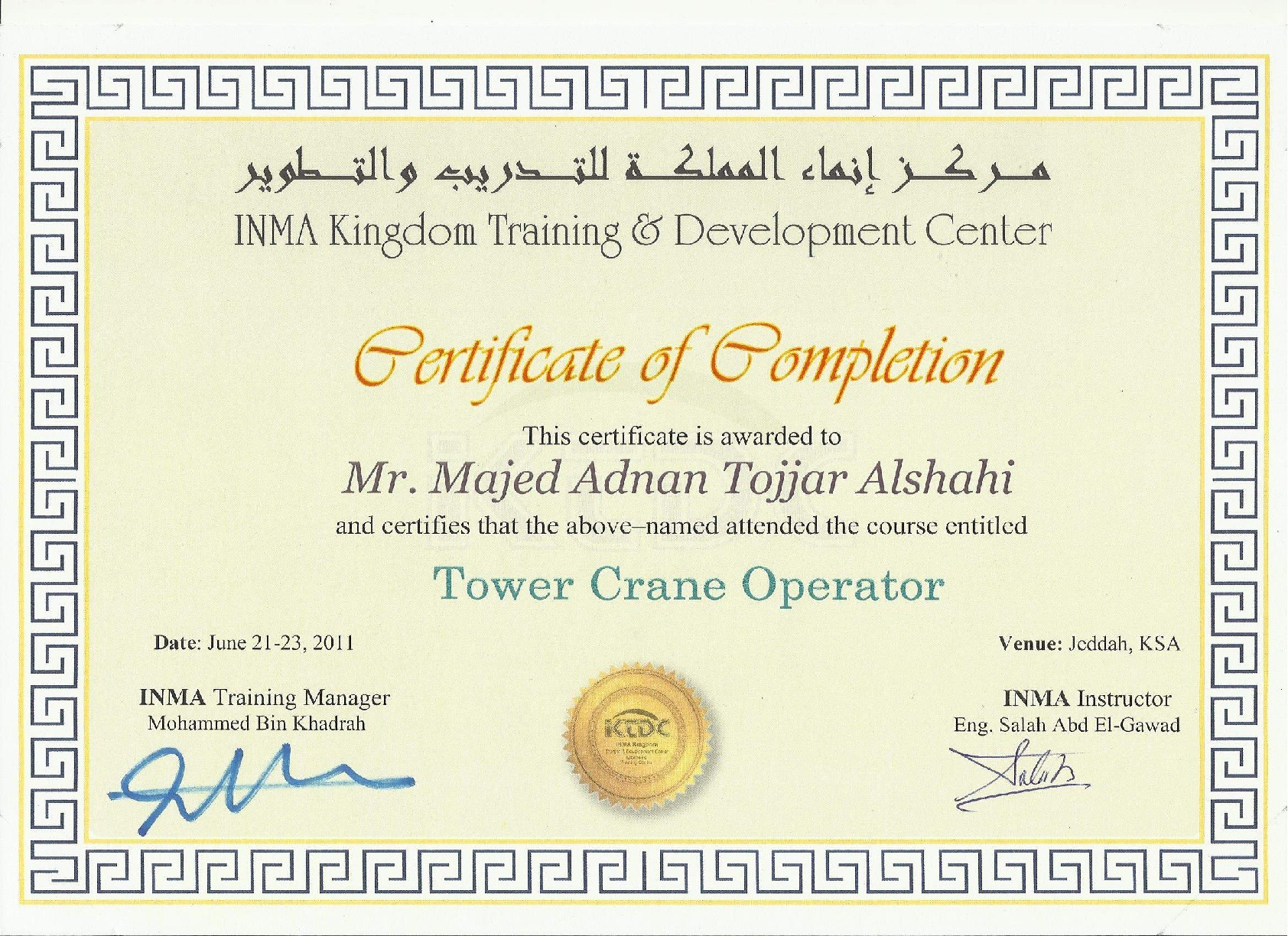Majed adnan tojjaralshahi bayt tower crane operator certificate 1betcityfo Image collections