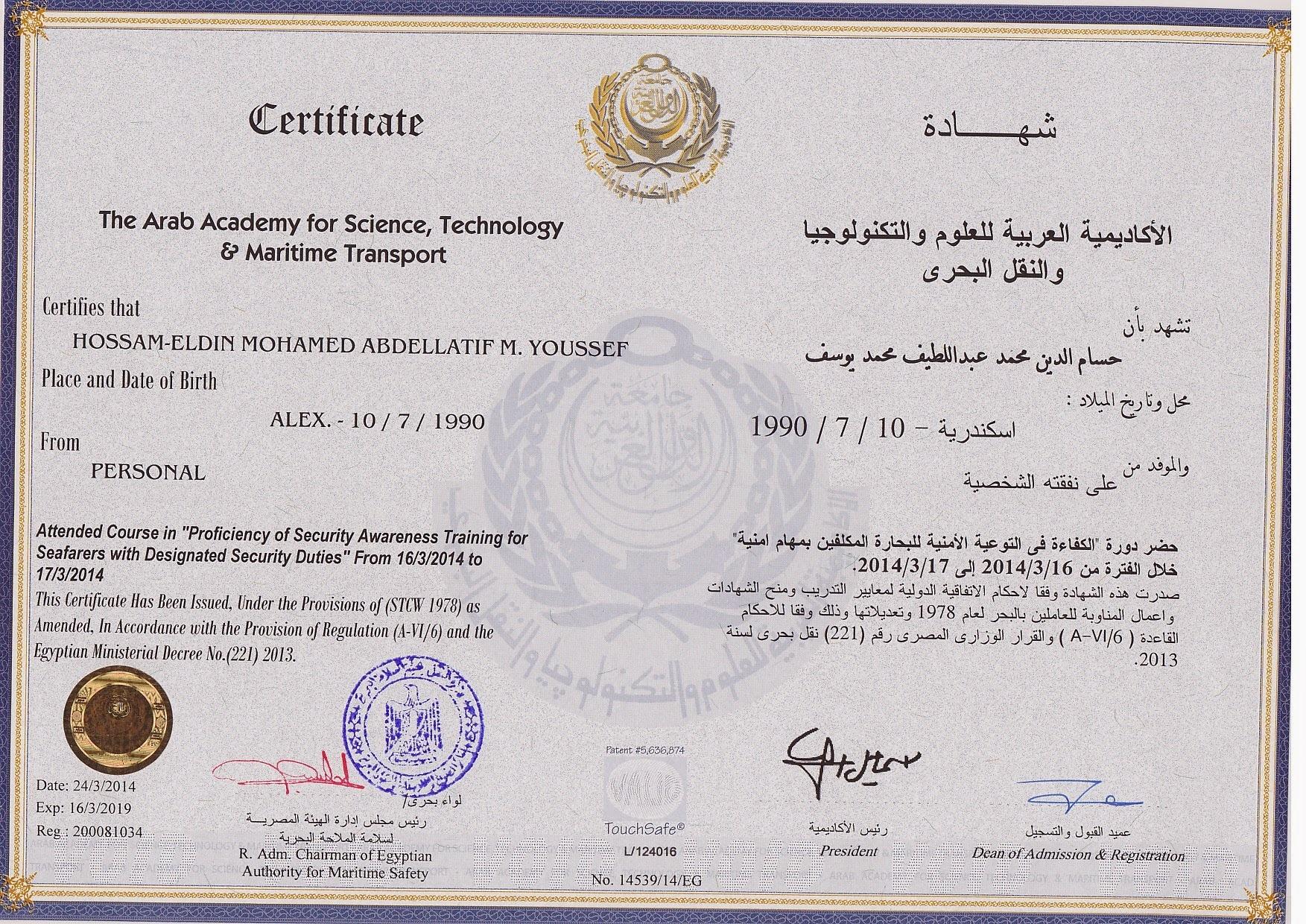 Hossameldin youssef bayt security awarness certificate 1betcityfo Choice Image