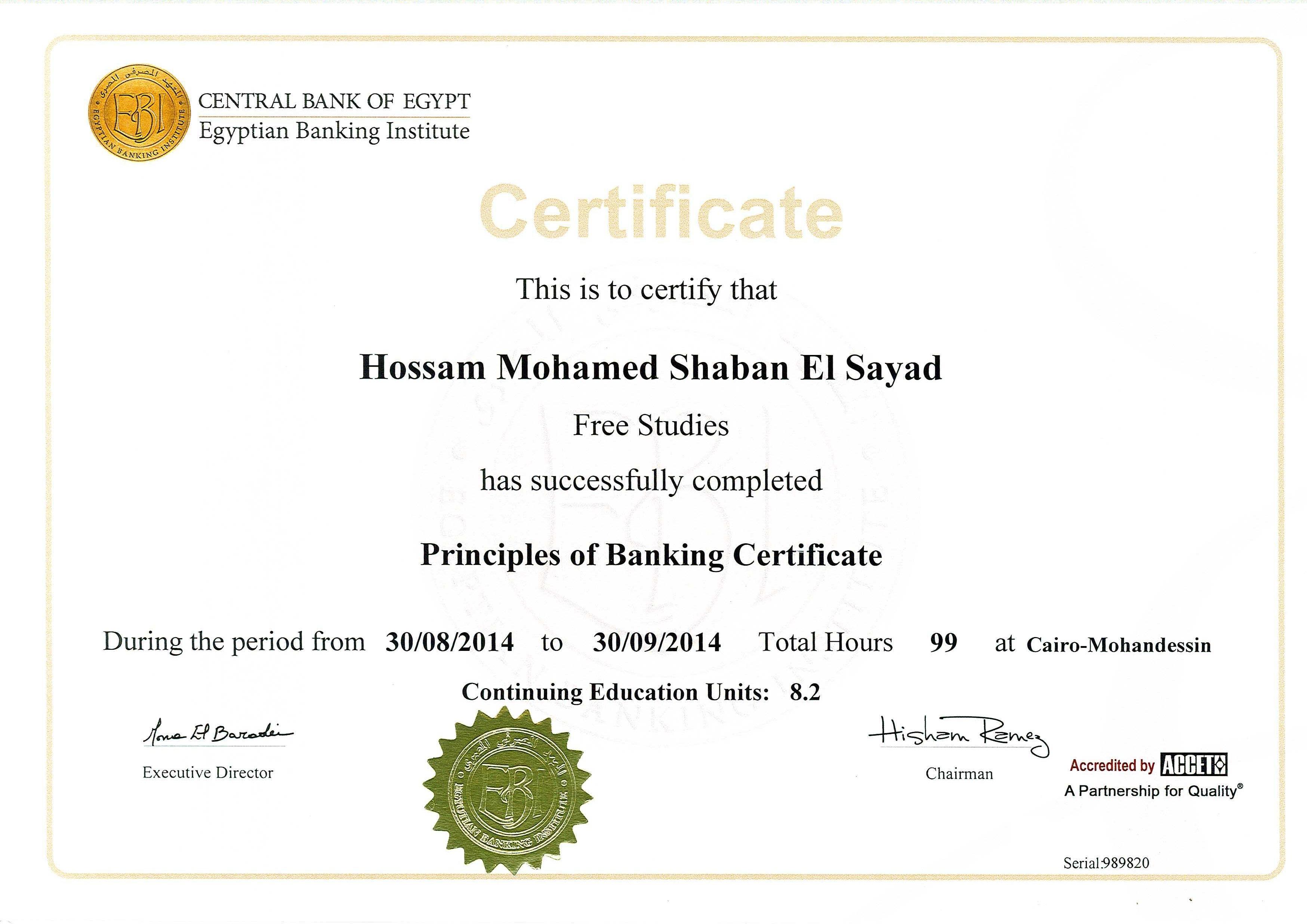 Hossam el sayad bayt principles of banking certificate certificate xflitez Gallery