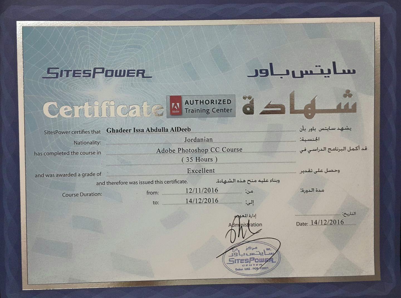 Ghadeer issa abdullah al deeb bayt training institute sites power xflitez Image collections