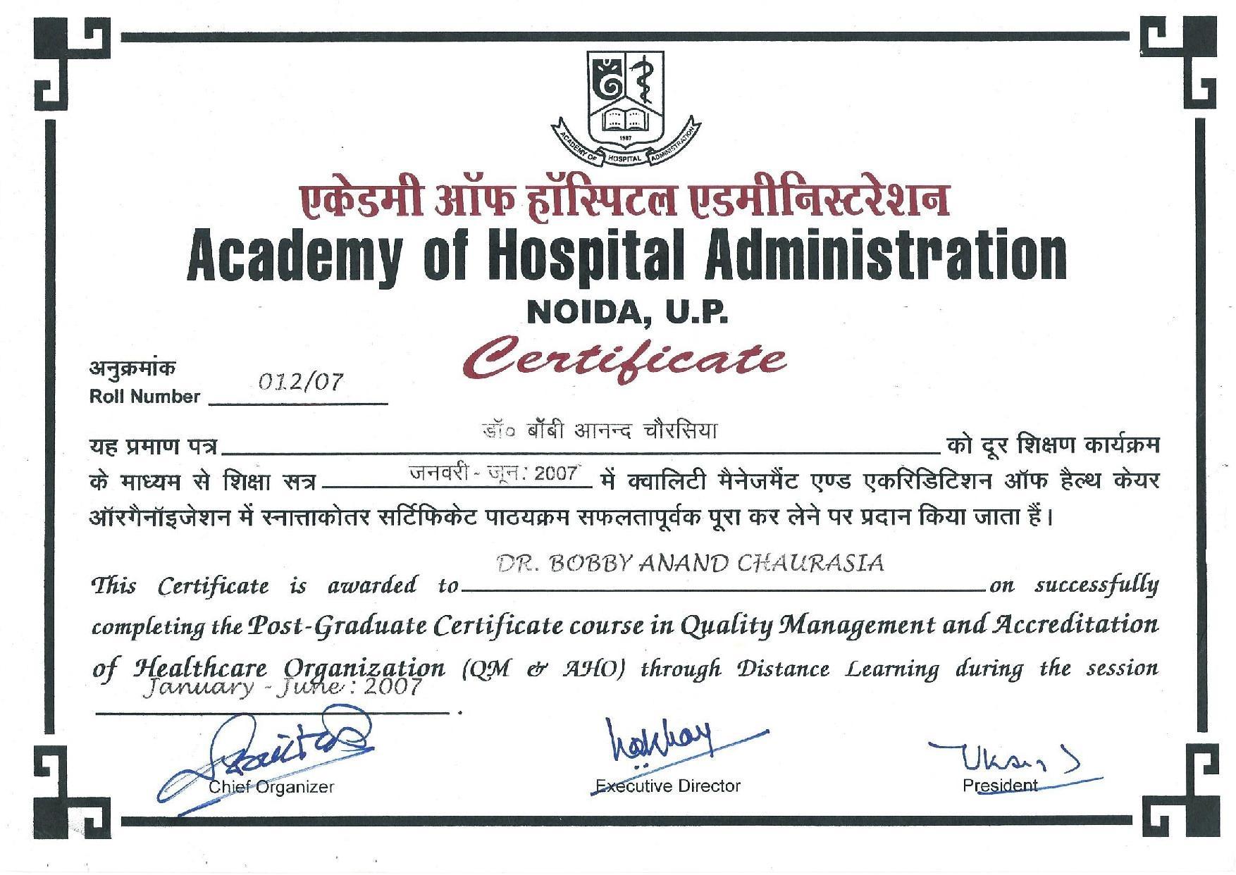 Bobby anand chaurasia bayt training institute academy of hospital administration india delhi xflitez Choice Image
