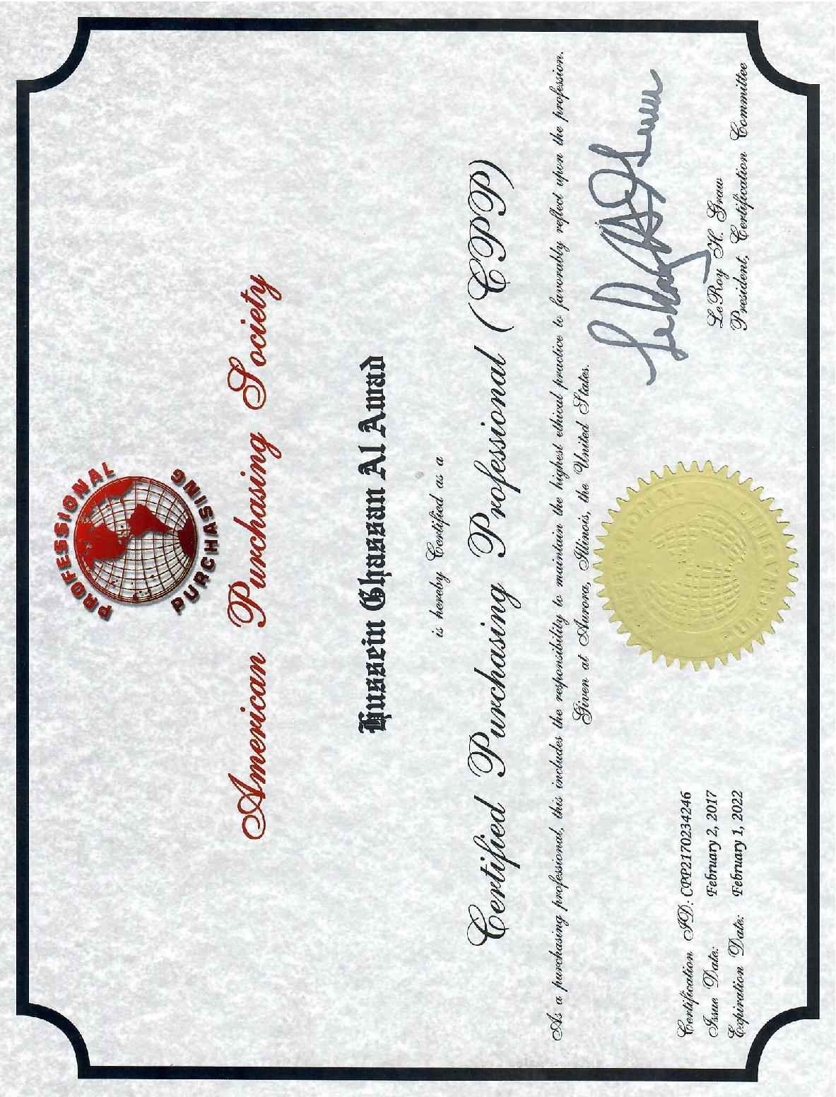 Hussein al awad bayt certified purchasing professional cpp american purchasing society certificate xflitez Image collections