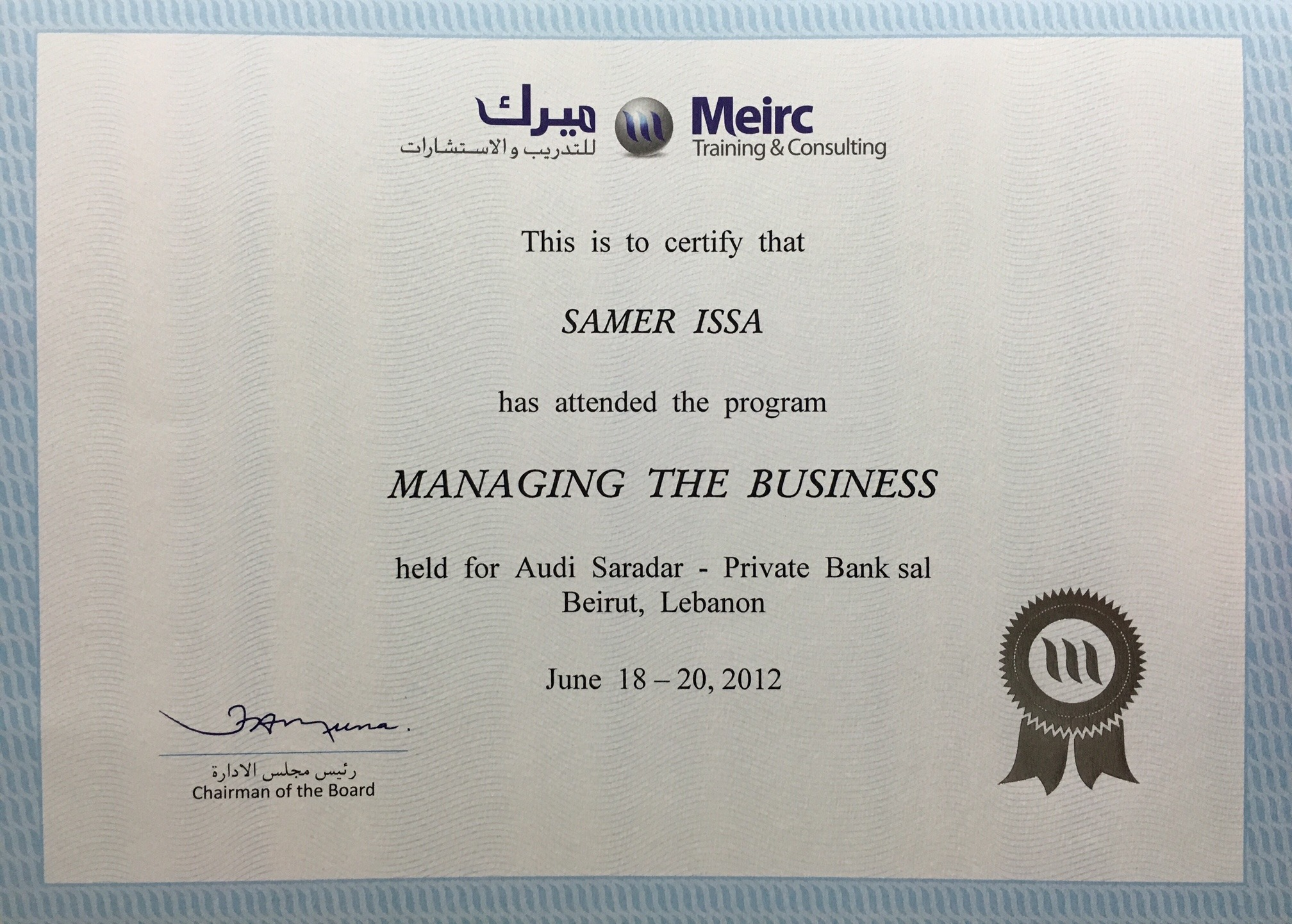 Samer issa bayt certificate xflitez Image collections