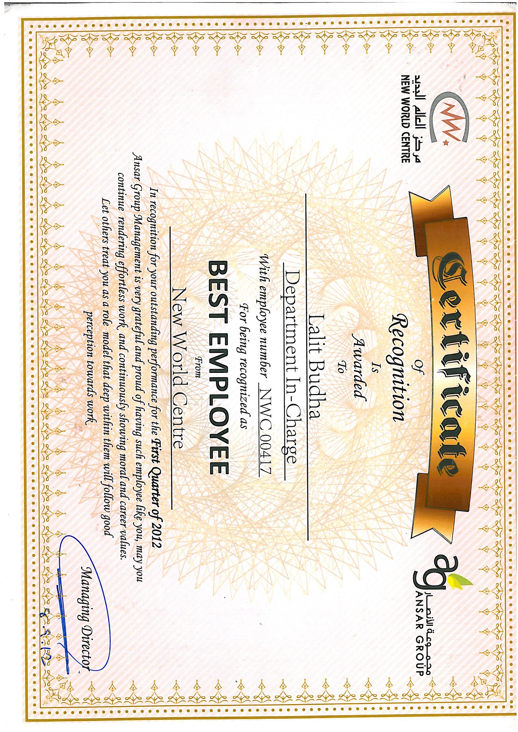 Lalit budha bayt best employee of the year certificate 1betcityfo Images