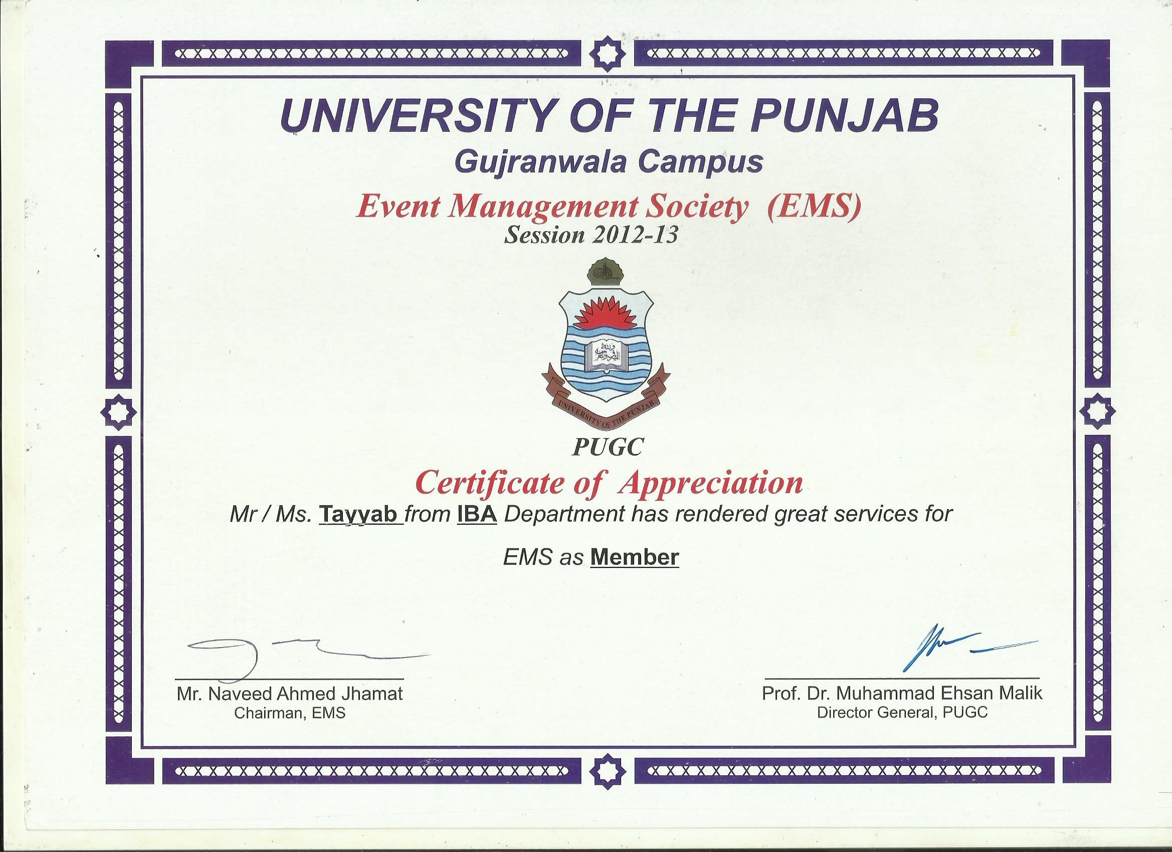 Muhammad tayyab bayt certificate of appreciation certificate xflitez Images
