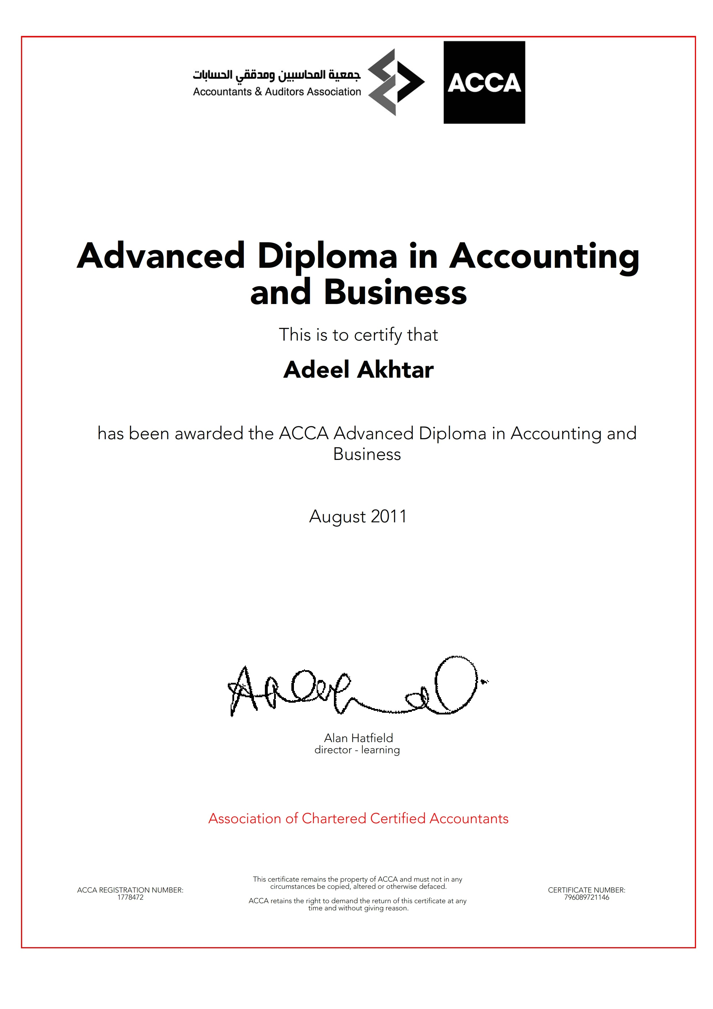 Adeel akhtar bayt this certification is awarded by accountants auditors associationuk xflitez Images